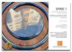 SPIREL1 - Botkyrkabyggen